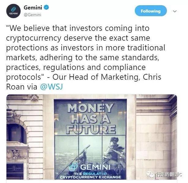 推特大咖说:加密货币需要合规吗?