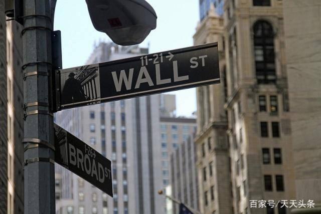 阻碍华尔街投资者进入加密货币市场的拦路虎到底是什么?