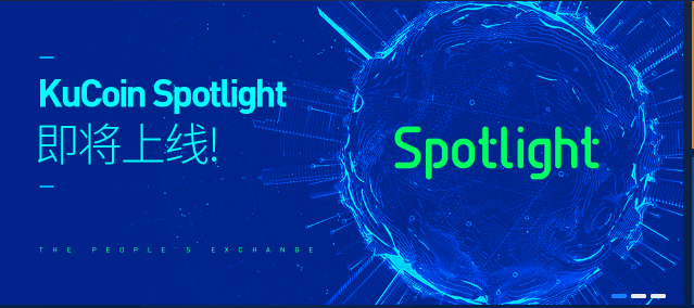 又一家交易所公布首个IEO项目!6大要点看懂KuCoin Spotlight首发项目MultiVAC