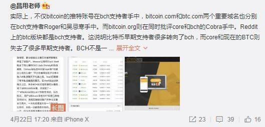 谁能代表真正的比特币?推特账号@Bitcoin陷争议