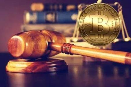 比特币算不算虚拟财产?杭州互联网法院法官这样看