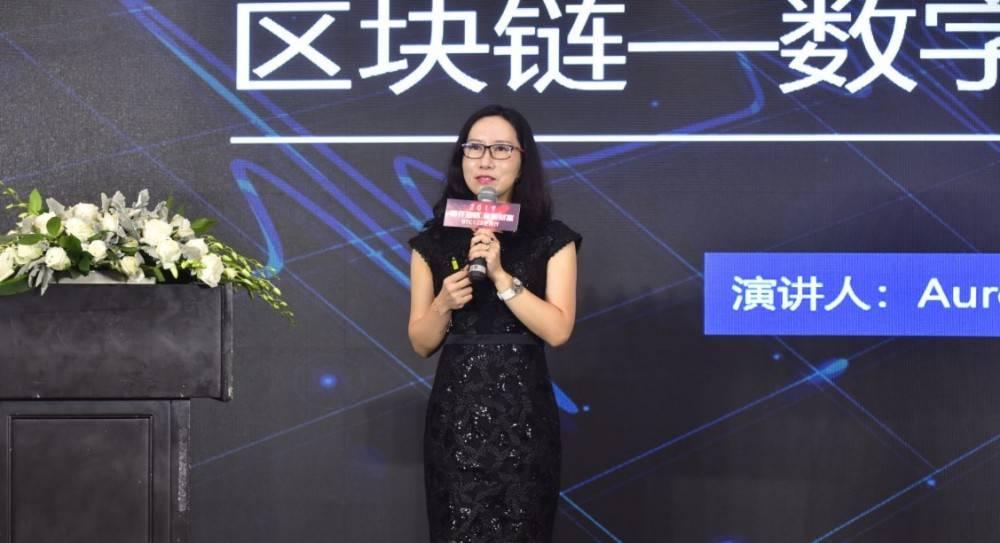 BTC123全球行首发站成都ZB集团副总裁Aurora畅谈数字经济
