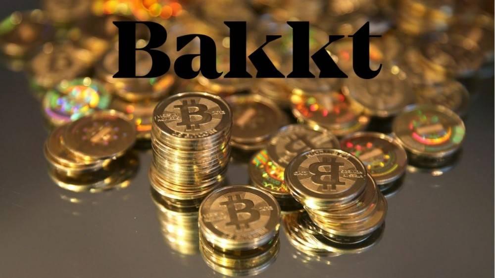 被称为2019年最大利好的Bakkt,能带来比特币牛市吗?