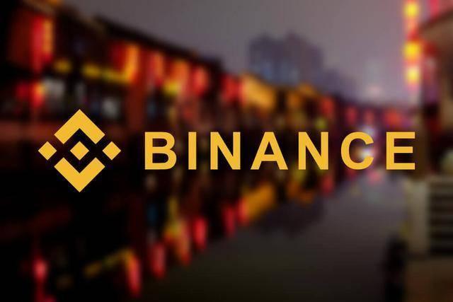 提供奖金、技术和易用工具,Binance X 想先帮币安聚拢一波开发者