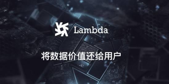 分布式存储来势汹涌,Lambda首登TOP20