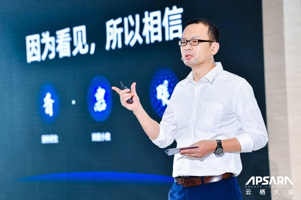 今日推荐 | 蚂蚁金服副总裁蒋国飞:跨链将是万链互联的基础(附演讲全文)