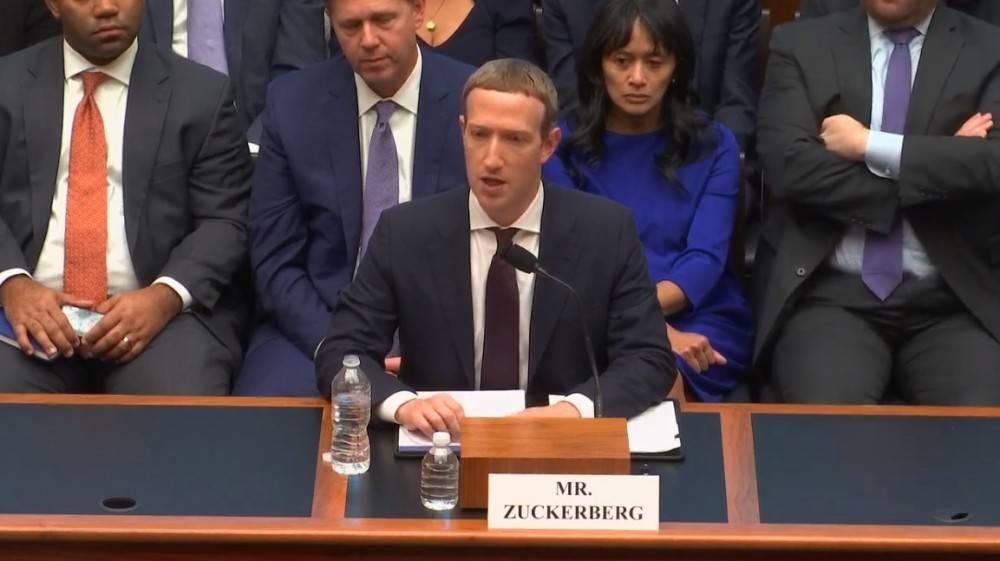 一线 | 扎克伯格:Facebook将支持用Libra支付广告费