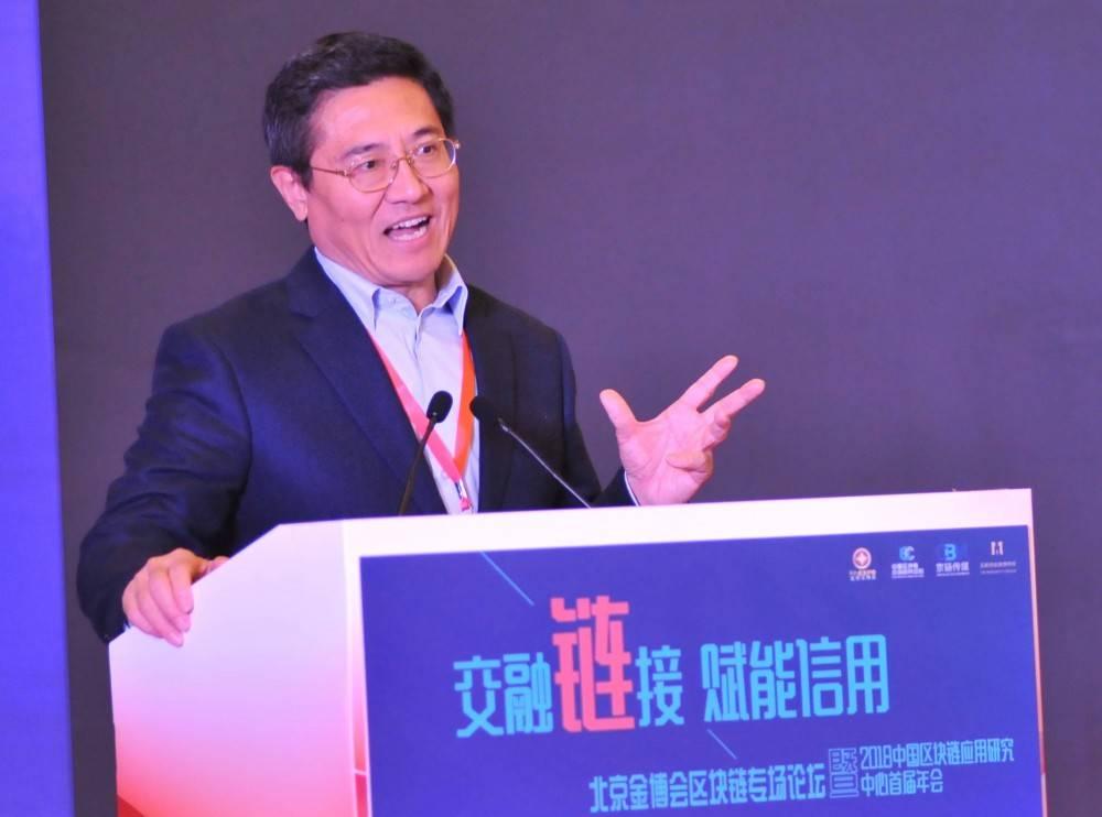 一线 | 中国银行原副行长王永利:中央的重视将推动中国区块链研究和应用掀起高潮
