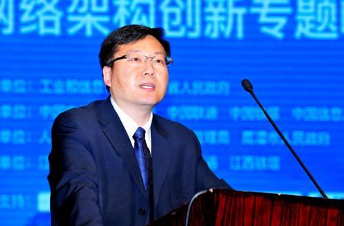 一线   中国联通研究院院长:国内外通信运营商正探讨在后5G和6G网络中引入区块链技术
