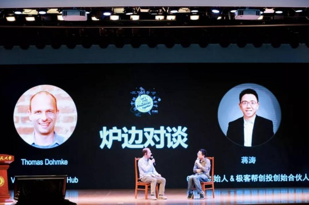 区块链无国界!CSDN 董事长蒋涛、GitHub 副总裁 Thomas Dohmke对话节选