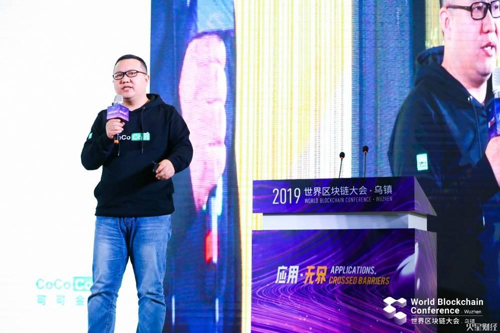 一线 | 可可金融首席运营官李劳:数字资产市场本质上是天使投资、风险投资的普惠化