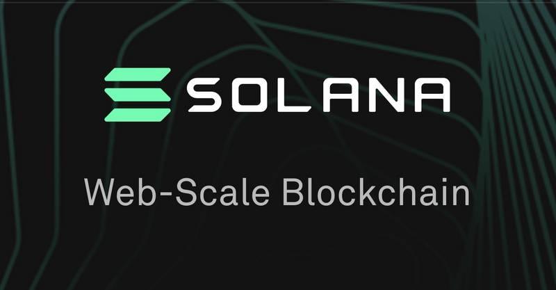 继Algorand之后,Solana又开启了拍卖式融资