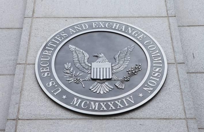 SEC不同意BOX Security报告以太坊区块链股票交易数据的请求