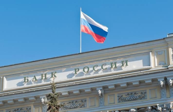 俄罗斯央行称,数字货币可能使SWIFT变得多余