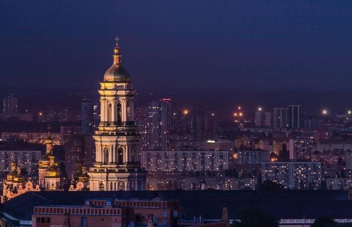 乌克兰政府选择星光发展基金会帮助建立国家数字货币
